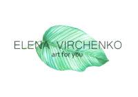 Elena Virchenko
